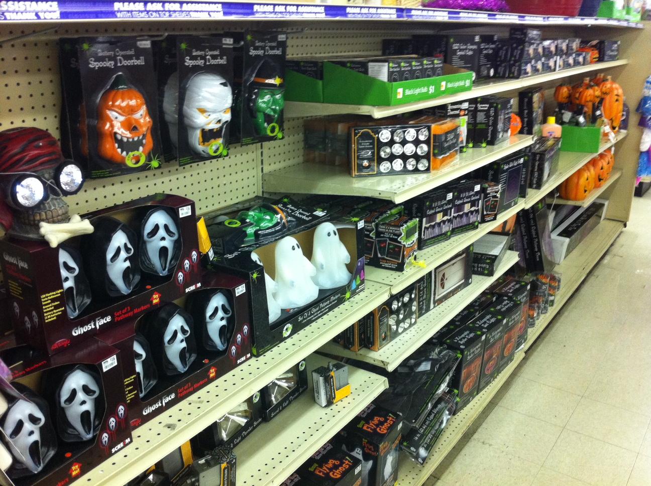 a peek at big lots halloween offerings - Big Lots Halloween
